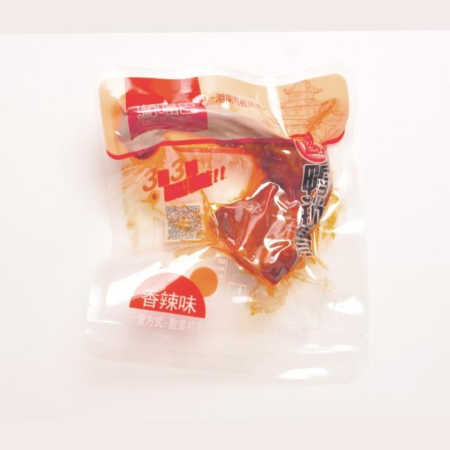 Gói mini châu Á với xương đòn vịt