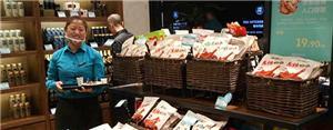Hội chợ thực phẩm và đồ uống Trung Quốc