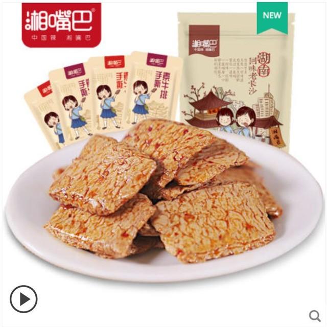 Китайские закуски из 42g ручной слезы соевого творога закуски