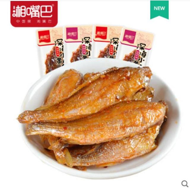 Рыба закуски
