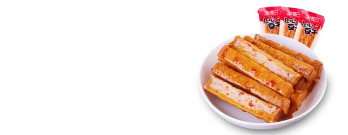 beancurd Snacks