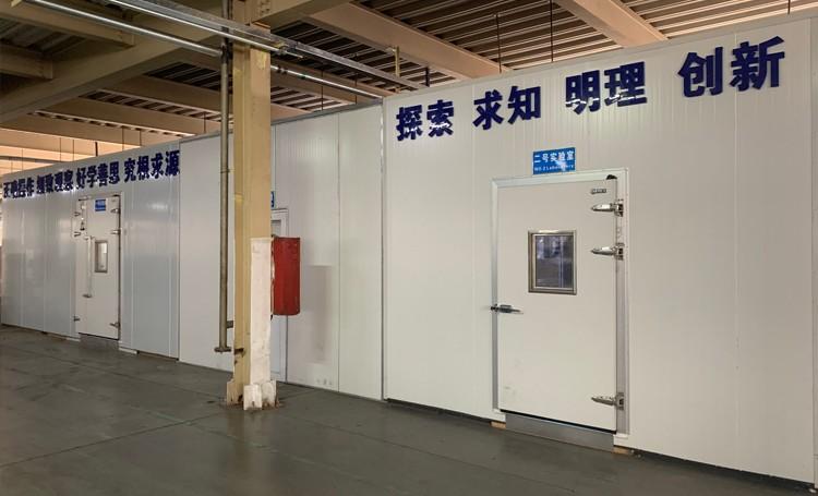 Qingdao Dellcool Electrical Appliance Co., Ltd