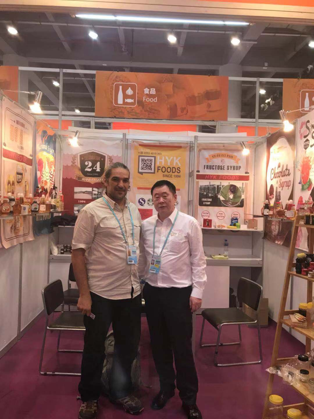 HYK FOODS&RUN QIN DAILY NECESSITIES AT THE 124st Canton Fair