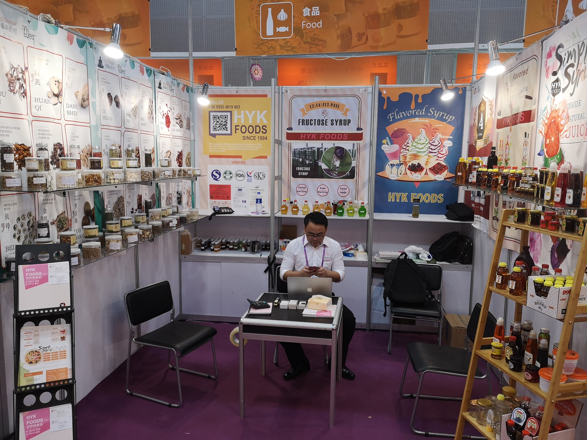 HYK FOODS&RUN QIN DAILY NECESSITIES&HerbOriental AT THE 125st Canton Fair