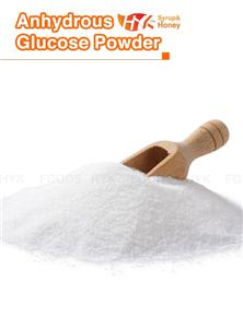 Anhydrous Glucose Powder Manufacturers, Anhydrous Glucose Powder Factory, Supply Anhydrous Glucose Powder