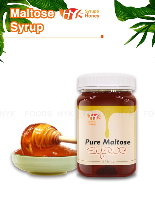 High quality Maltose Syrup Quotes,China Maltose Syrup Factory,Maltose Syrup Purchasing