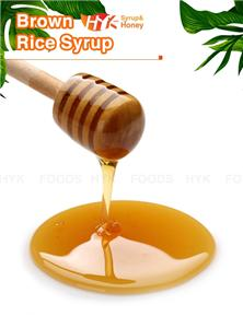Brown Rice Syrup Manufacturers, Brown Rice Syrup Factory, Supply Brown Rice Syrup