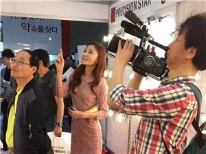 Interview with Korean TV