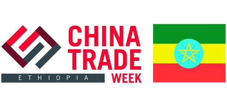 2019 Ethiopia China Trade Week