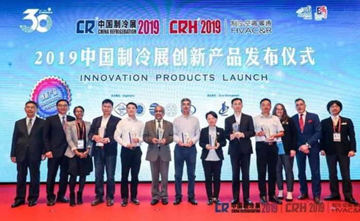 2019 China Refrigeration Exhibition (shanghai)