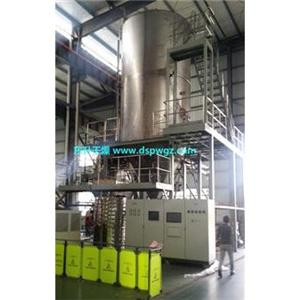Milk Spray Dryer Machine