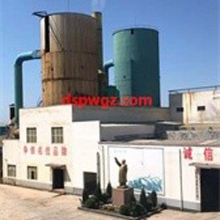 High Speed Centrifugal Spray Dryer Manufacturers, High Speed Centrifugal Spray Dryer Factory, Supply High Speed Centrifugal Spray Dryer
