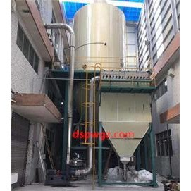 Pressure Spray Dryer