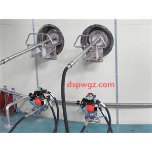 Spray Dryer Food Processing