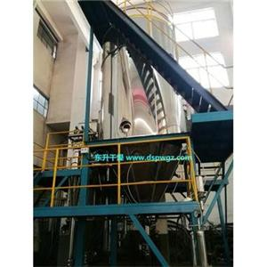 Organic Spray Dryer