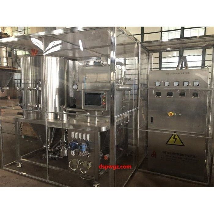 Experimental Spray Dryer Manufacturers, Experimental Spray Dryer Factory, Supply Experimental Spray Dryer