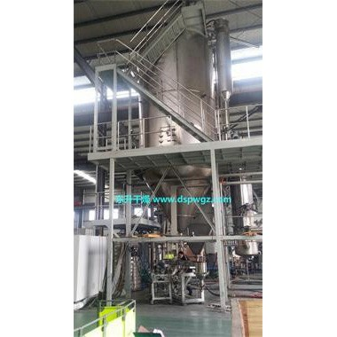 Aseptic Spray Drying Manufacturers, Aseptic Spray Drying Factory, Supply Aseptic Spray Drying
