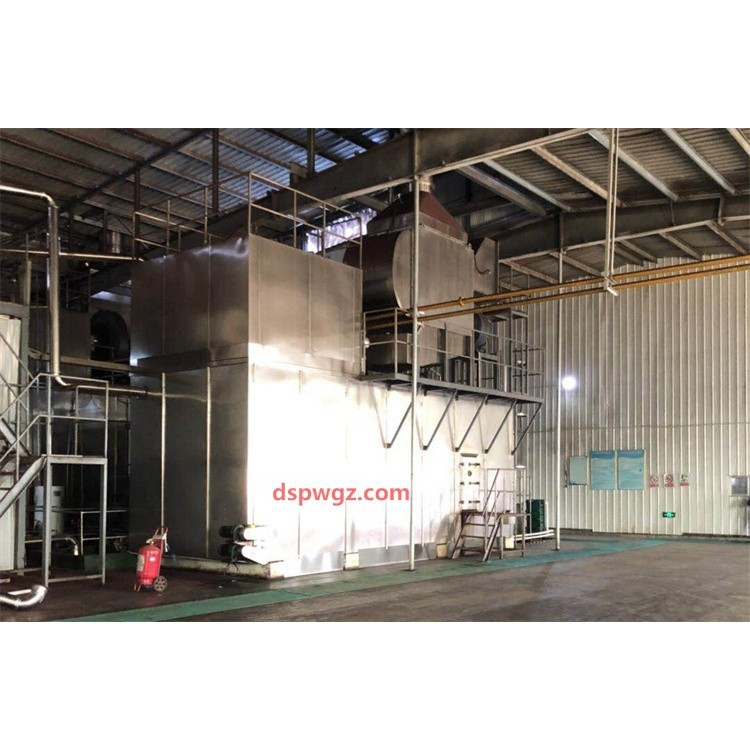 Big Capacity Horizontal Spray Dryer
