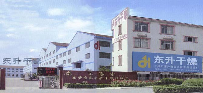 Wuxi Dongsheng Spray Granulating And Drying Equipment Plant