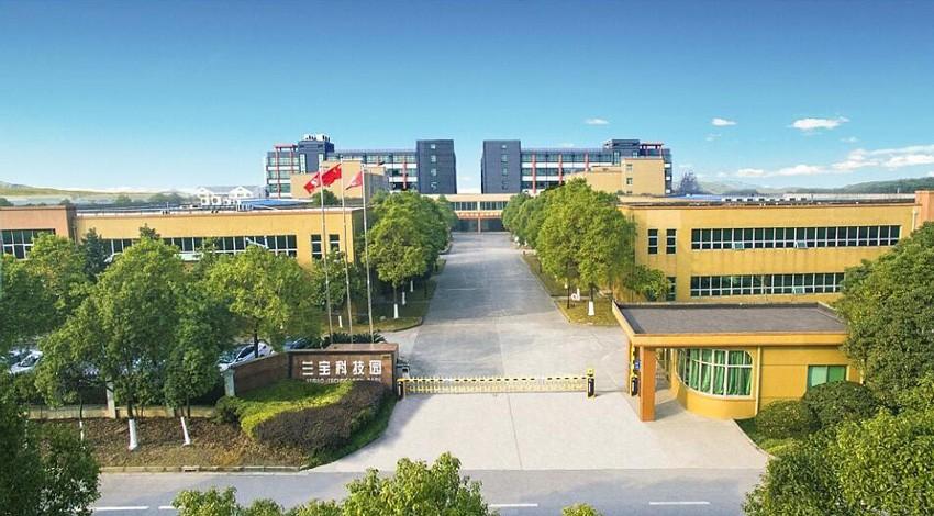 Ltd Şangay Lanbao Algılama Teknolojisi Co,