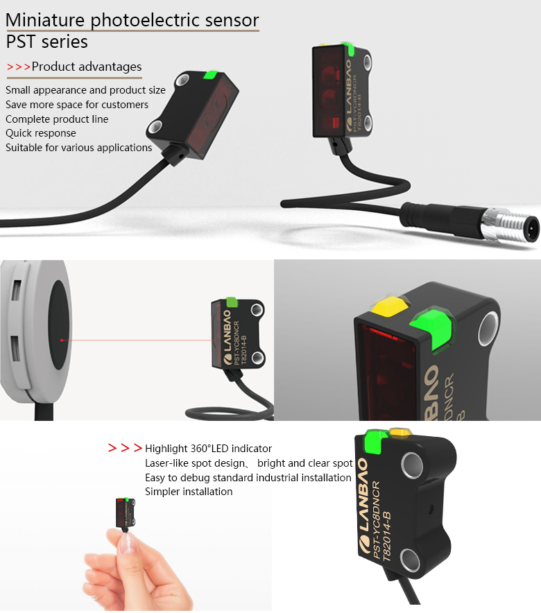 photoelectric industrial sensor