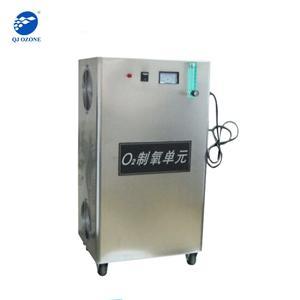 Generatore di ossigeno per l'allevamento ittico