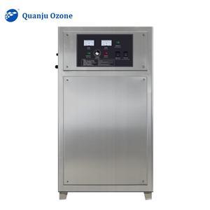 Ozone Sterilization Machine for Ice Manufacturers, Ozone Sterilization Machine for Ice Factory, Supply Ozone Sterilization Machine for Ice