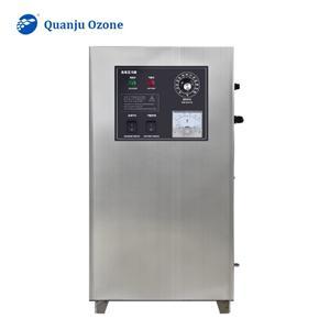 Odor free ozone generator
