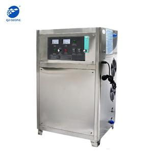 20g ozone generator