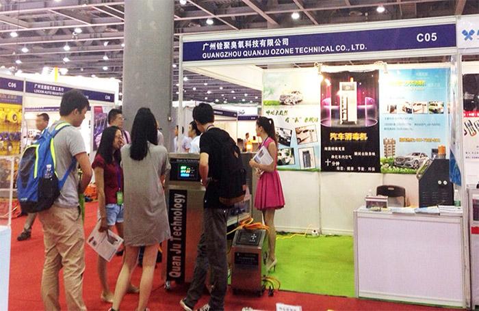 Mostra internazionale delle automobili di Cina (Guangzhou)