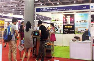The 12th China (Guangzhou) International Auto Accessories Exhibition