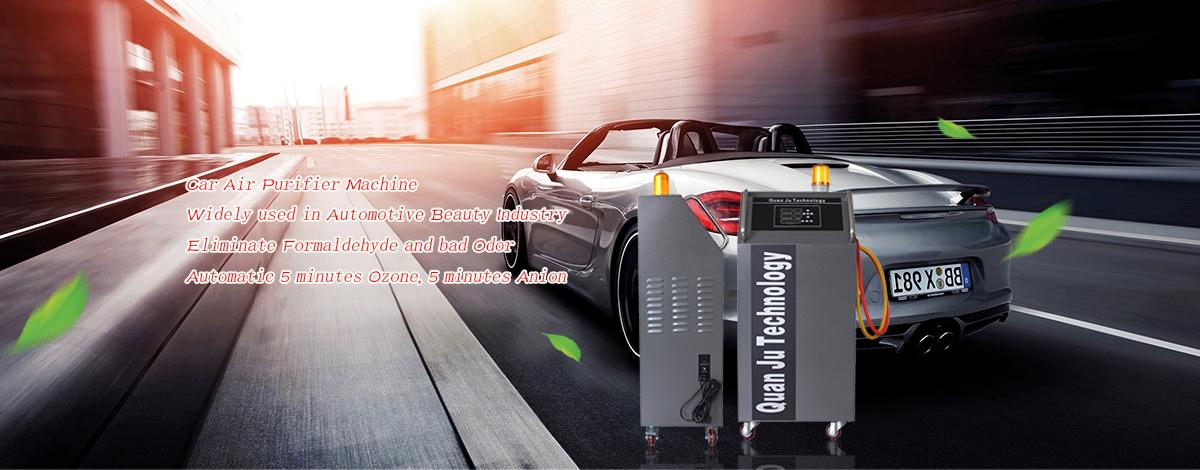 Car Ozone Generator