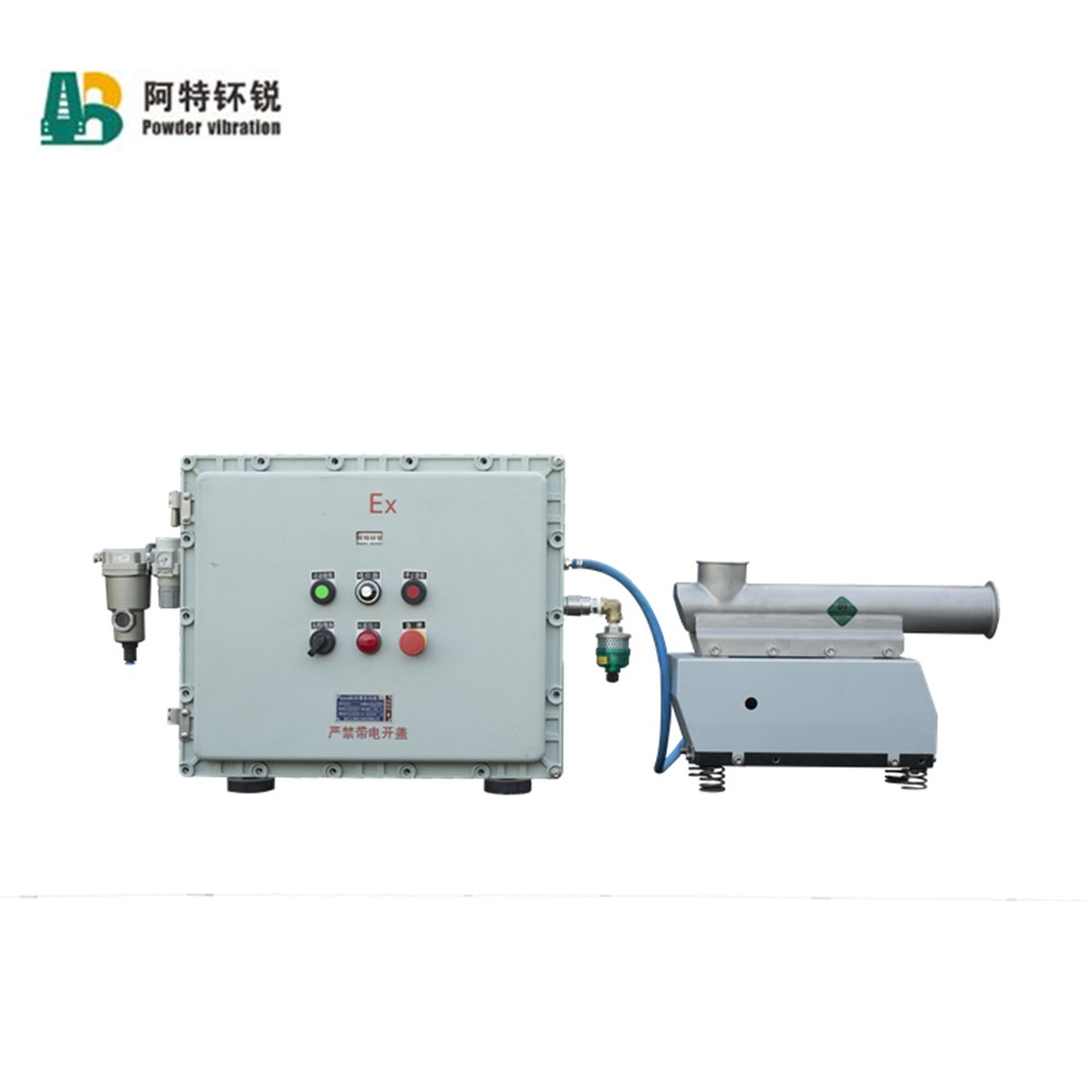 Motor Explosion-proof Vibratory Feeder