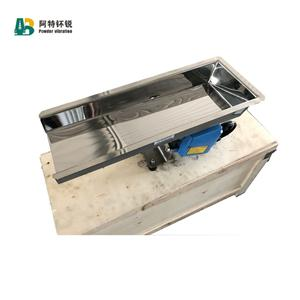Electromagnetic Vibration Feeder For Transporting Corn Seeds