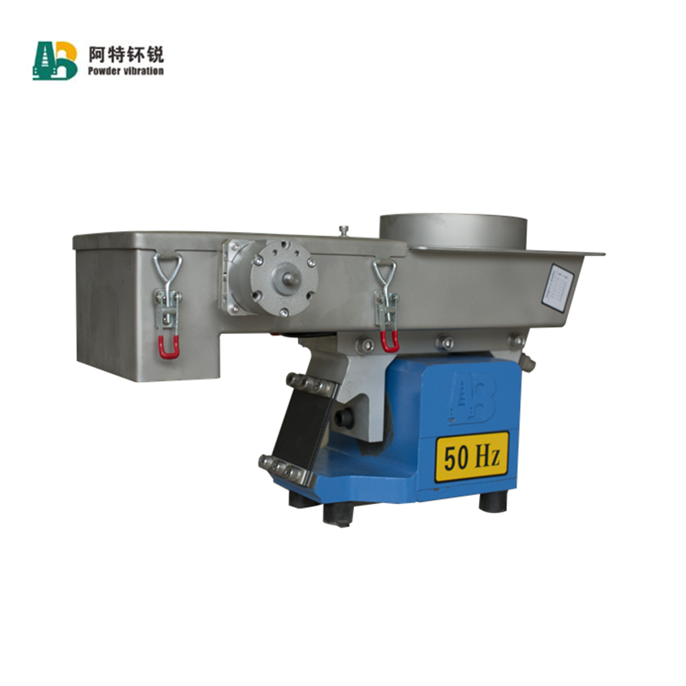Rubber additive use Electromagnetic Vibratory Feeder