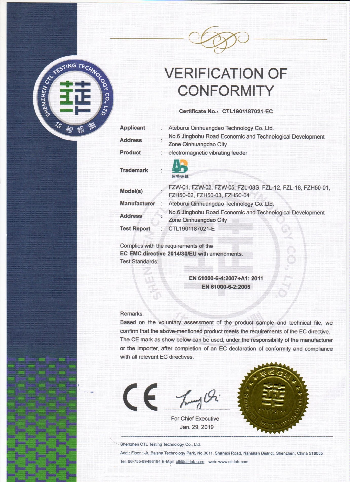CE сертифицирован