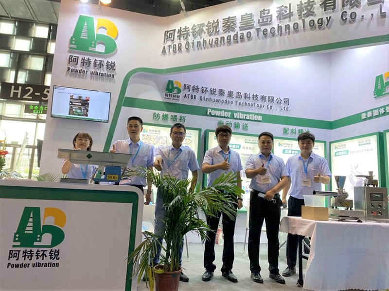 АТБР принял участие в выставке IPB