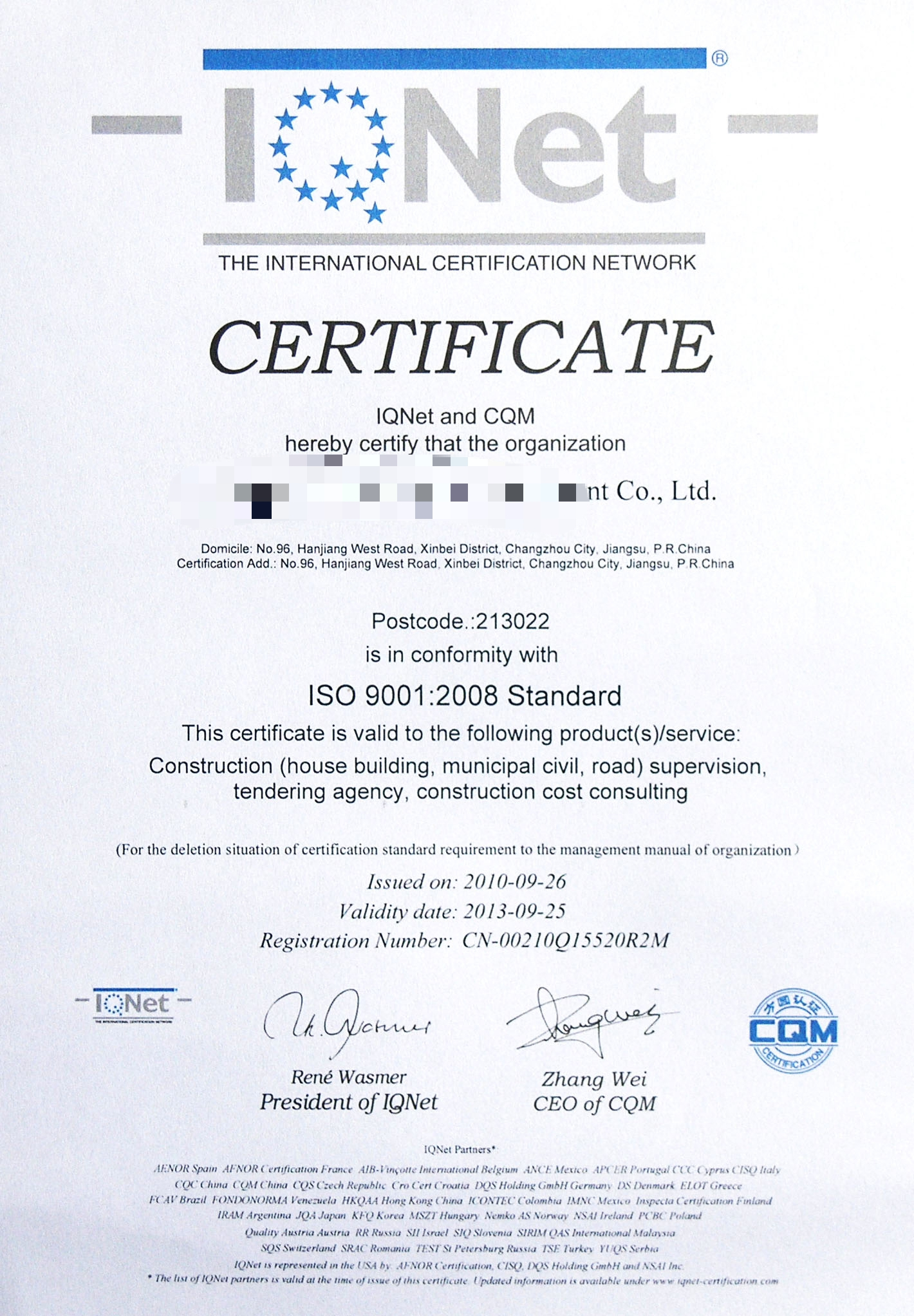 IQNet and CQM.jpg