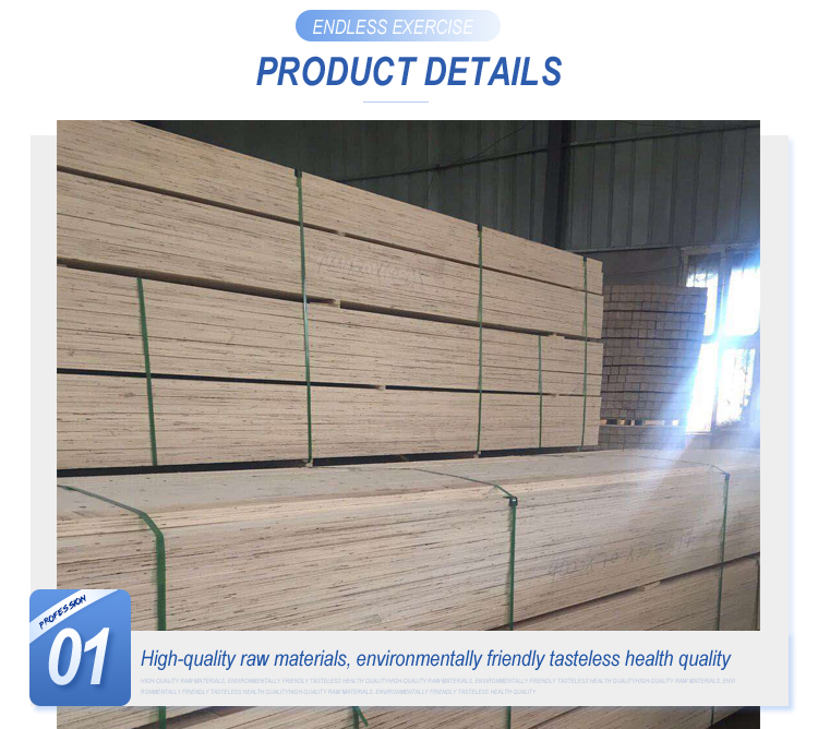 pallet panel raw material