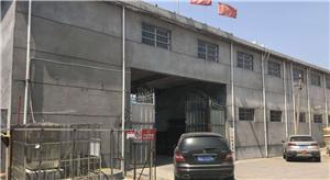 Linyi Senhai Wood Factory