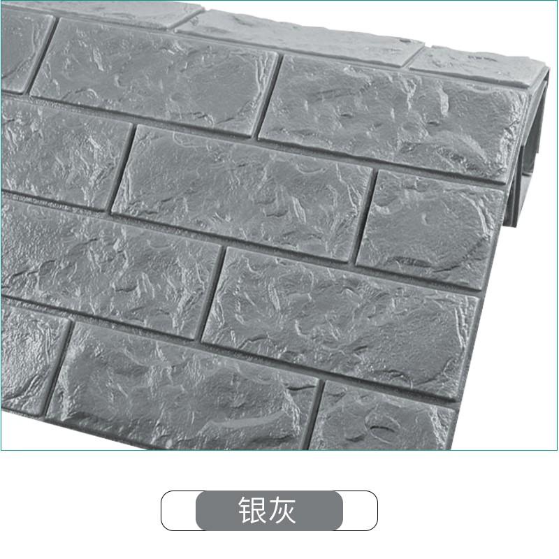 Supply PE Polymer 3D Wall Sticker, PE Polymer 3D Wall Sticker Factory, PE Polymer 3D Wall StickerPrice