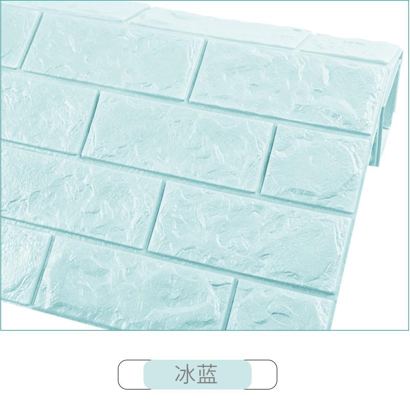 PE Polymer wall sticker