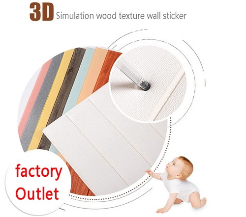 Supply white color 3D baby bedroom living room wood wall art decor stickers, white color 3D baby bedroom living room wood wall art decor stickers Factory, white color 3D baby bedroom living room wood wall art decor stickersPrice