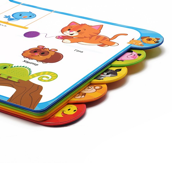 Cheap Sales Kid Board Book Printing Service wholesale Customized