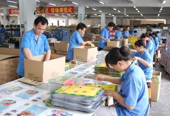 CIPPME Shanghai International Packaging Exhibition