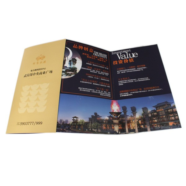 A4 A5 Commerical Leaflet Printing