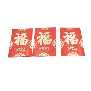 Money Red Envelope Printing Service