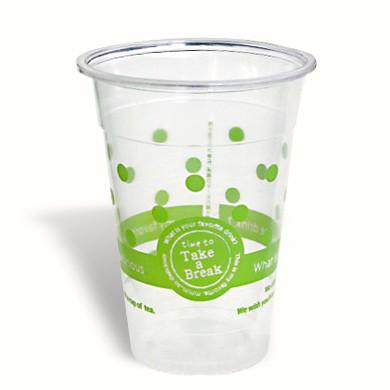 plastic tea coffee cup