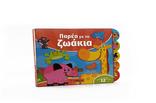 childrens hardcover board book printing wholesale