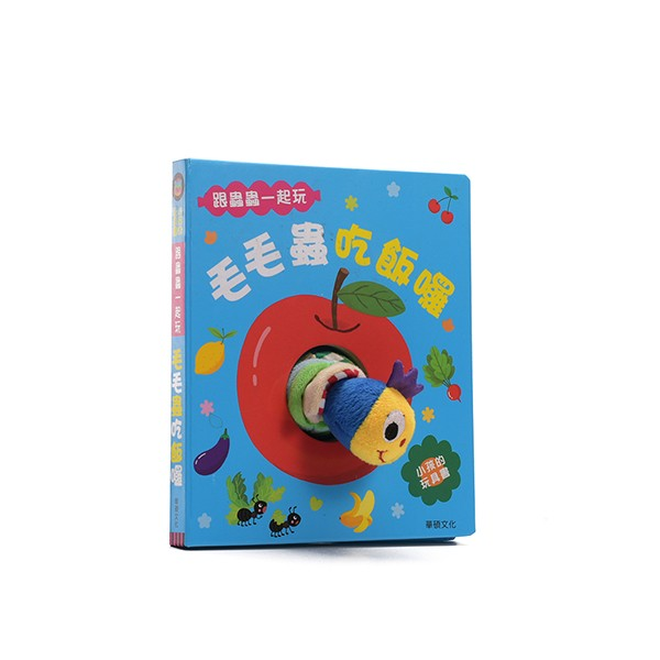 Top quality hardcover colorful 3d children board book printing Manufacturers, Top quality hardcover colorful 3d children board book printing Factory, Supply Top quality hardcover colorful 3d children board book printing